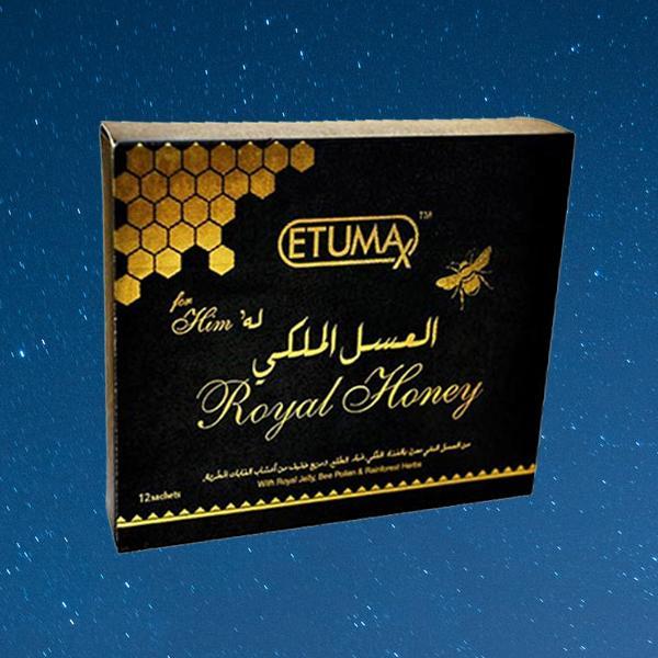 ETUMAX ROYAL HONEY PRICES IN PAKISTAN 03055997199